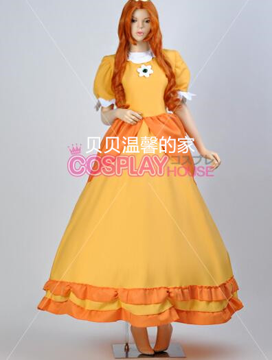Sexy princess daisy costume