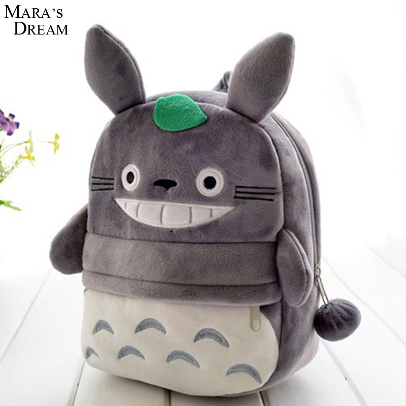 Mara's Dream My Neighbor Totoro Plush Soft Lovely Backpacks School Bags Baby Gift For Boys Girls Kids Children Kindergarten Bags