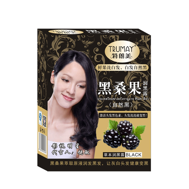 TRUMAY Black Mulberry Hair Dye Shampoo Natural Extracts Hair Dye ...