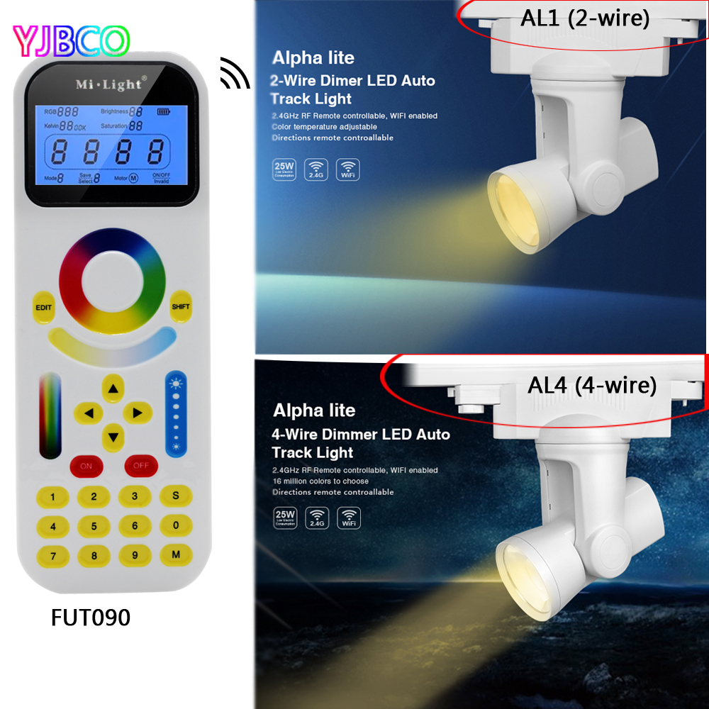 FUT090 Remote 2 wire 4 wire Dual White RGBW CW WW White 99 Groups 25W led Auto Track lights Clothing Shoe Shop Indoor Lighting in RGB Controlers from Lights Lighting