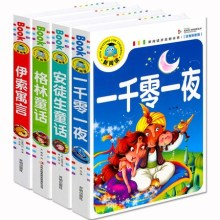 цена на 4pcs Green Fairy Tales / Andersen Fairy Tales / One thousand and One Nights / Aesop's Fables bedtime story book with pin yin