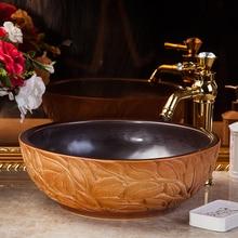 Lavabo de cerámica de estilo antiguo, Europeo, lavabo, lavabo, tocador y lavabo para baños, encimera, encimera, lavabo de cerámica, lavabo