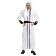 Halloween costume Christmas carnaval kigurumi Middle East Dubai Prince king Arabian robe party stage cosplay