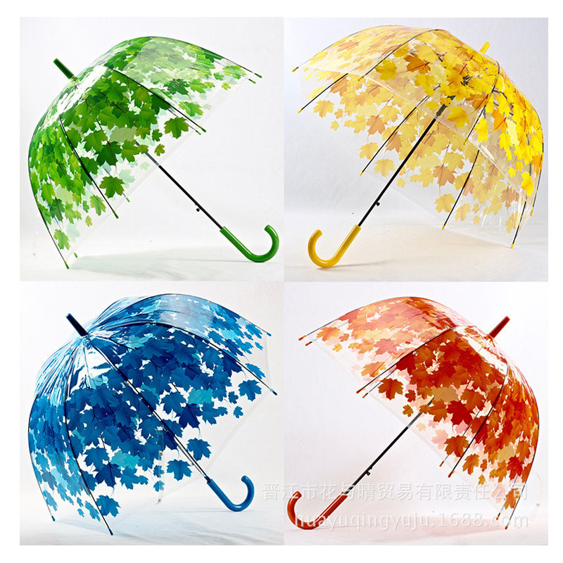 New fashion 4 Colors Leaves Cage Umbrella Transparent Rainny Sunny Umbrella Parasol Cute Umbrella Romantic Women Clear Paraguas
