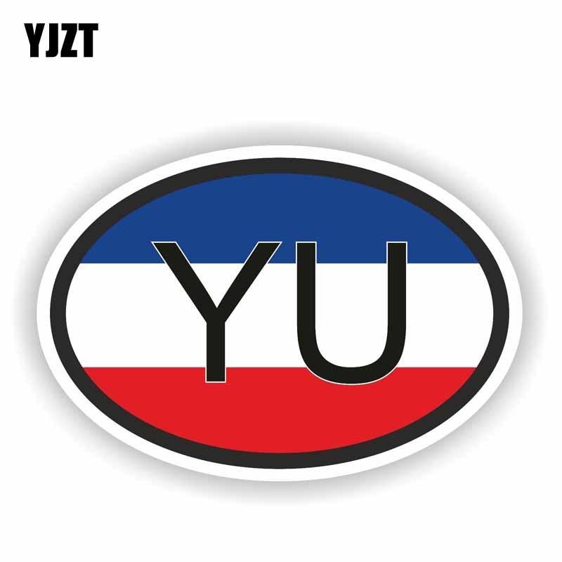 YJZT 13.5CM*9CM Car Sticker YU YUGOSLAVIA COUNTRY CODE Flag Car Accessories Decal 6-1659