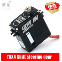 TRAXXAS TRX 4 Steering gear servos DS096MG RC Model car option parts metal gear diff lock replace 2065 water proof