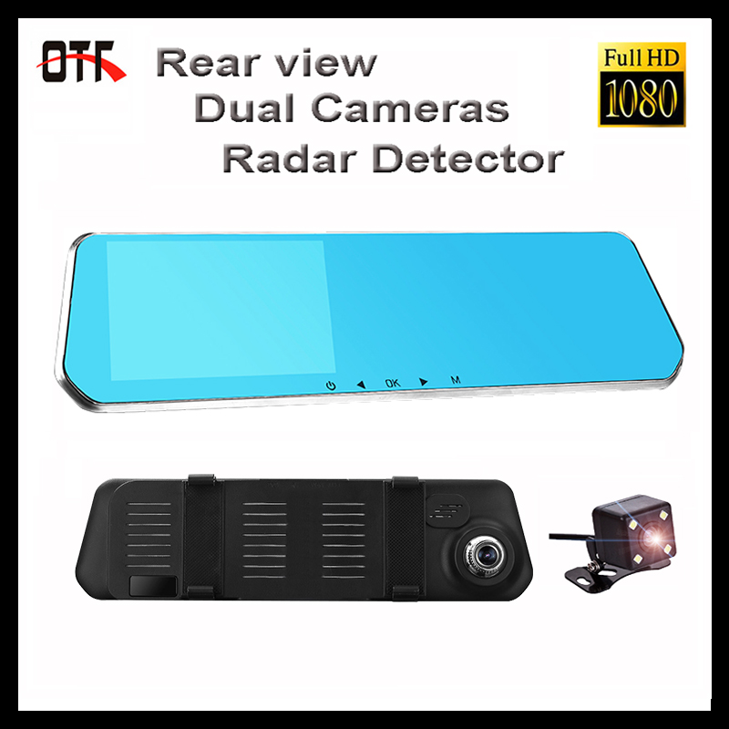 1080P Full HD Rear view Mirror Car DVR Radar detector 5 0 LCD display dual lens