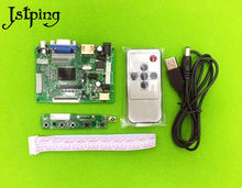 Jstping 5 inch 7 inch 8 inch 9 inch 10.1 inch LCD screen Monitor driver Control board HDMI VGA for Raspberry Pi 3 car projection(China)