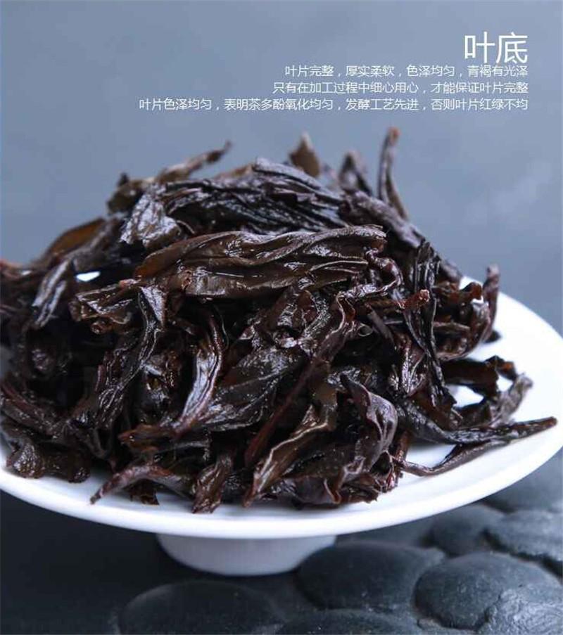250g Dahongpao Tea Oolong Tea Black Tea Da hong pao Tea Made in original place China DahongpaoTea