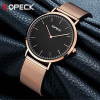 KOPECK Watch Women Rose Gold Waterproof Quartz Milan Watches Ladies Top Brand Luxury Female WristWatch Girl