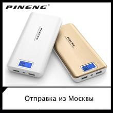 Original PINENG PN-999 20000mah Ultrathin Portable Bateria bank power Portable Power Bank External Battery Charger with LCD