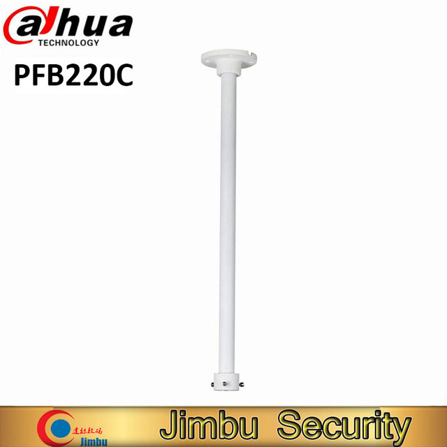 Dahua Ceiling Mount Bracket Neat & Integrated design PFB220C Aluminum CCTV Bracket for Mini Dome & Eyeball Camera