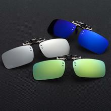 Men Women Clip-on Night Vision Glasses Clip UV400 Lens Flip-up Myopia Night Vision Sunglasses Polarized for Car Driving polarized clip on sunglasses sun glasses driving night vision lens for metal frame glasses