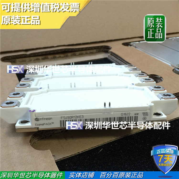 FS450R12KE3  new original goods in stock new and original 6mbp20rta060 01 6mbp20 a50l 0001 0326 fuj igbt goods in stock