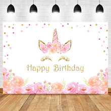 Birthday Unicorn Backdrop Close Eyes Background Flower Gold Stars Girls Party Cake Table Decorate Photography Backdrops