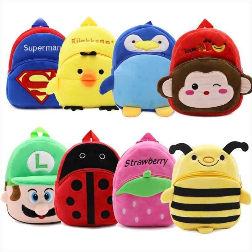 Милые плюшевые детские рюкзаки для детского сада школьный 3D мультфильм аниме животные Дети Рюкзак Детские школьные рюкзаки для девочек и мальчиков
