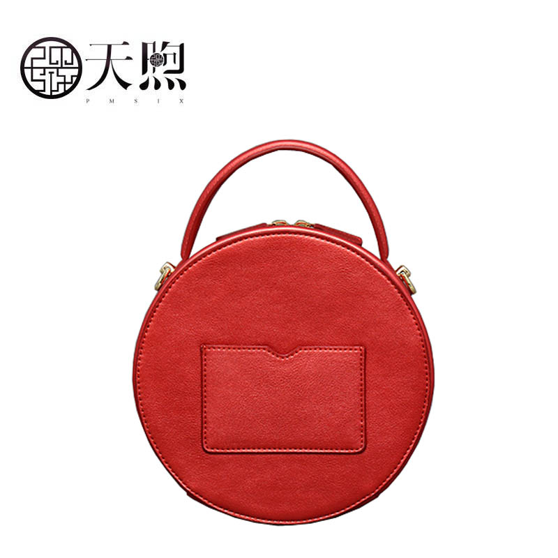 Pmsix 2019 New Superior pu Leather handbags fashion women Luxury printing Round bag small tote women leather shoulder bag - 5