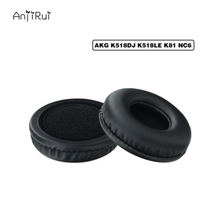 Anjirui наушники чехол кобура накладка 73 мм для k518dj k518le