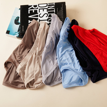 Silk male underpants knitted silk briefs solid plus size men breathable seamless comfortable men briefs