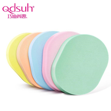 QUTY Soft Cleaning Puff  Sponge Smooth Face Makeup Foundation Blender Powder Flawless Makeup Facial Tool 1pcs Random Color