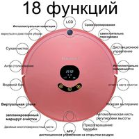 robot vacuum cleaner duty free mi dust cleaner dustcontainer cyclone for Carpet Wood Floor clean sweep mini robots sous vide