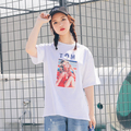 White T Shirt Women 2017 Summer New Boyfriend Style Casual Beauty Letter Printed Short Sleeve Ladies Tops tee shirt femme T175