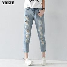 Plus size 25-32 Hole ripped jeans women harem pants loose ankle-length pants Boy