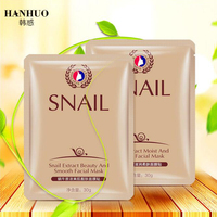 New Arrival HanHuo Snail Liquid Facial Mask Brighten Face Mask Moisturizing Oil Control Hydrating Nourishing Face Mask & Treatments