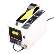 220V Automatic Electronic Packing Cutter Tape Dispenser M-1000s updated for M-1000 Tape Adhesive Cutting Machine 220v 110v high precision m 1000s automatic electronic packing cutter tape dispenser 7 50mm width tape adhesive cutting machine