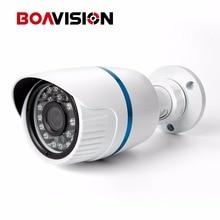 HD 1080P 2MP IP Camera POE ONVIF 24Pcs IR Leds Night Vision Waterproof Outdoor IR CUT P2P Plug & Play Bullet Security IP Camera