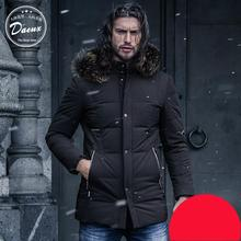Men's large size Thick winter down jacket men warm New Fashion brand clothing Top quality Long Male 90% White duck down coat