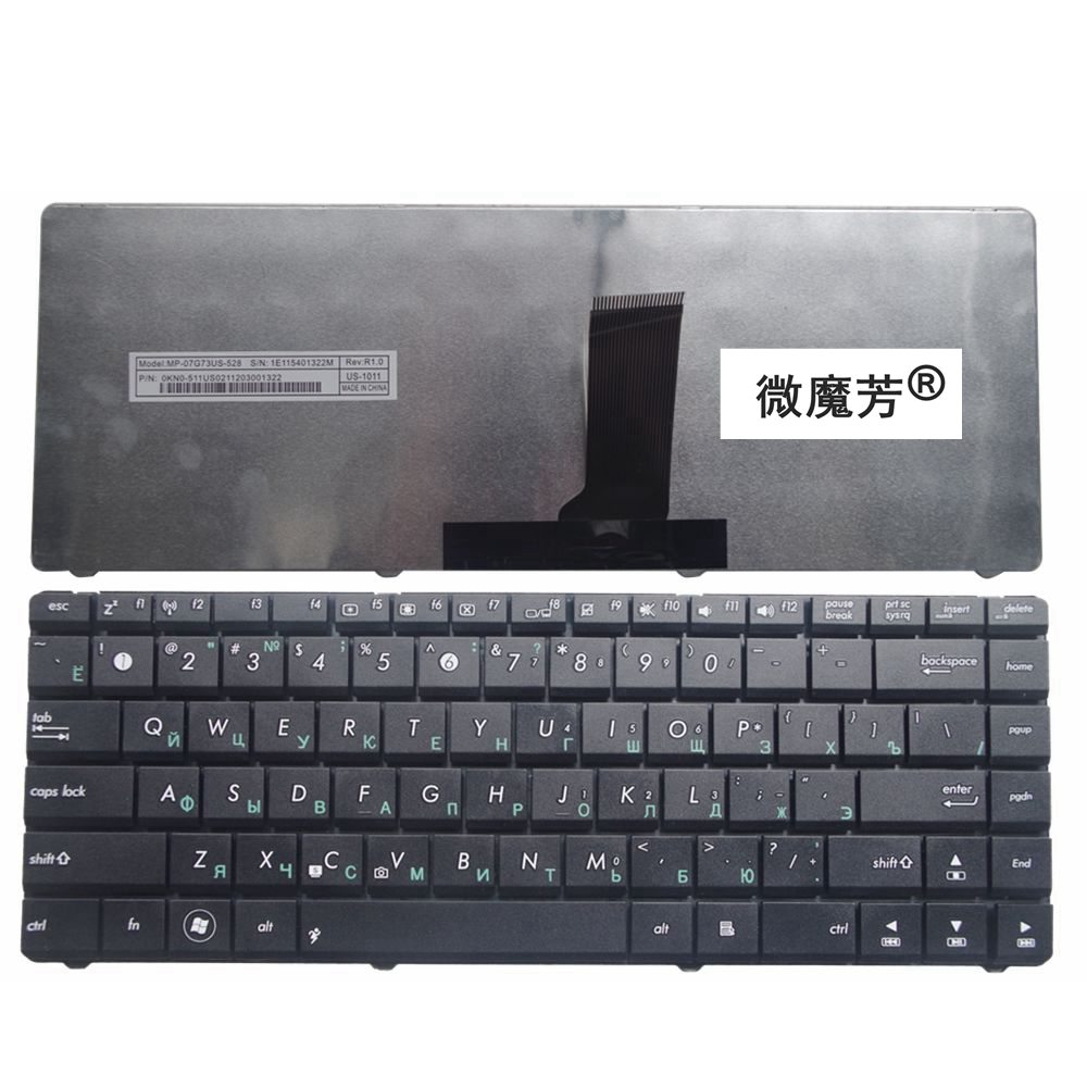 RU Black New FOR ASUS K43S K42JZ X43B U41J K42D U31S U31J U31F U35J P31S N43 N43S N43SL P43 X44H Laptop Keyboard Russian