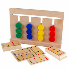 Toy Intelligence Development Four Color Game Color Match Early Childhood Education Preschool Education Learning Toys все цены
