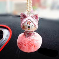 سيارة قلادة لطيف جميل النمط الصيني محظوظ القط الكرتون أفخم الفراء الكرة زخرفة شنقا الحلي اكسسوارات السيارات