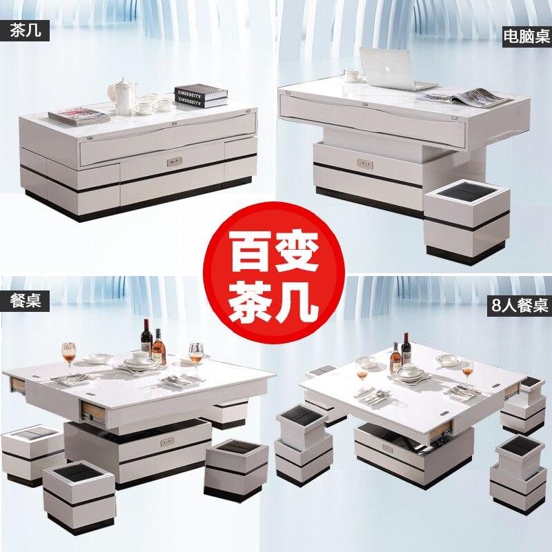 Électrique multifonction pliable Table Basse Salon relevable et baissées minimaliste rectangle mesas centro table à manger