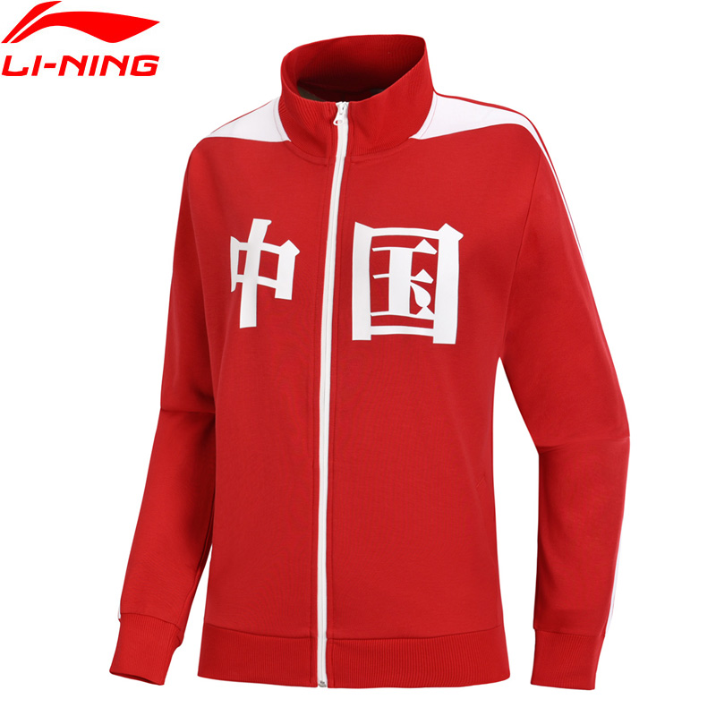 Li Ning Unisex The Trend Sweater CHINA Printing Hoodie 82 Cotton 18 Polyester LiNing Comfort Sports