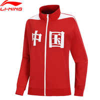Li-Ning Unisex The Trend Sweater CHINA Printing Hoodie 82% Cotton 18% Polyester LiNing Comfort Sports Coat AWDN734 MWW1419