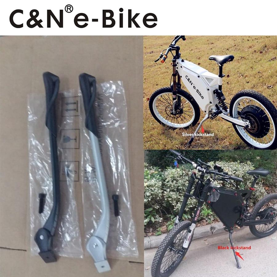 2017 Newest Kickstand Only Fit For Leili Enduro Ebike Electric Bike Frame