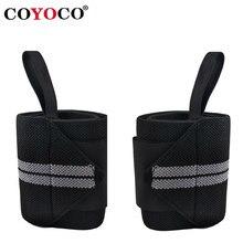 1 para Einstellbar Armband Handgelenk Schützen Unterstützung COYOCO Marke Professionelle Sport Gewichtheben Armbänder Handgelenk Brace Grau