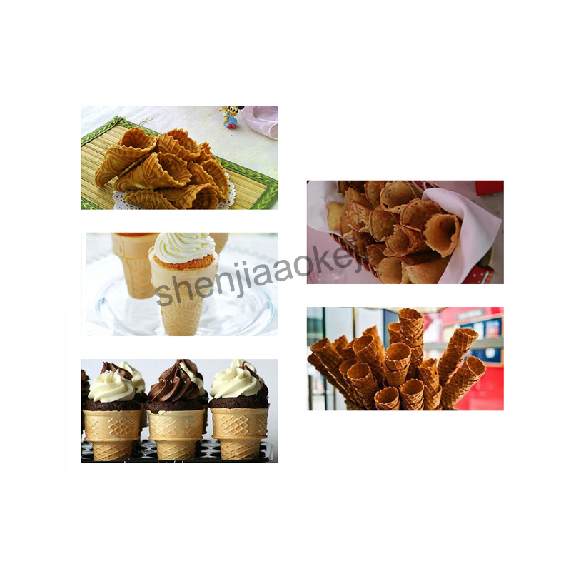 Ice cream cone making machine dst 4 ice cream egg tray machine wafer ice cream cone making machine dst 4 ice cream egg tray machine wafer cup maker 220v 50hz 2400w 1pc in ice cream makers from home appliances on ccuart Images