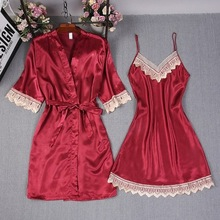 Women Pajamas Sexy Lace Trim Silk Robe & Gown Set Suspender + Bathrobe 2PCS Kimono Sleepwe