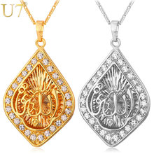 U7 Classic Allah Necklace Pendant Islamic Jewelry Gold/Silver Color Rhinestone Muslim Jewelry Men/Women P550(China)