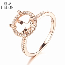 HELON Round Cut 7.75-8.5mm Semi Mount Solid 10K Rose Gold Pave HNatural Diamond Jewelry Engagement Wedding Fine Ring