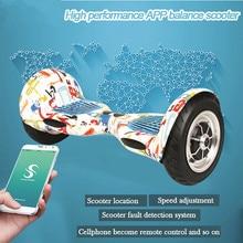 Hoverboard bluetooth app aluminium hoverboard 10 zoll 2 rad-elektro stehroller hoverboard samsung batterie hoover bord