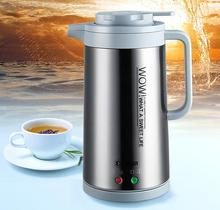 Free shipping 304 stainless steel hot water insulation of electric kettle boiler
