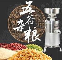 220V Automatic Slag Separating 25kg/h Commercial Soybean Milk Tofu Maker Machine Fiberizer Rice Paste Machine Stainless Steel