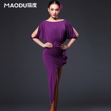 Fashion Elegant batwing sleeve Latin dance clothes set for female/women/girl/lady, vogue performance wears training dresses