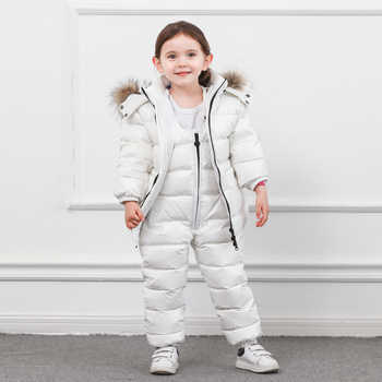 Winter Children Down Suit Long  Zipper Solid White Duck Down Boys Girls Down Jackets Thickening Jacket + Pants Two piece Clothes - DISCOUNT ITEM  45% OFF All Category