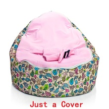 Just a Cover Portable Baby Bed for Sleeping Safety Protection Newborn Bean Bag Sofa With Belt in Living Rooms Transat