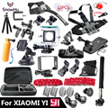 Xiaomi Yi Accessories Set Wateraproof Case Protective Border Frame Chest Belt Head Strap Mount Monopod For Xiao yi Camera GS56